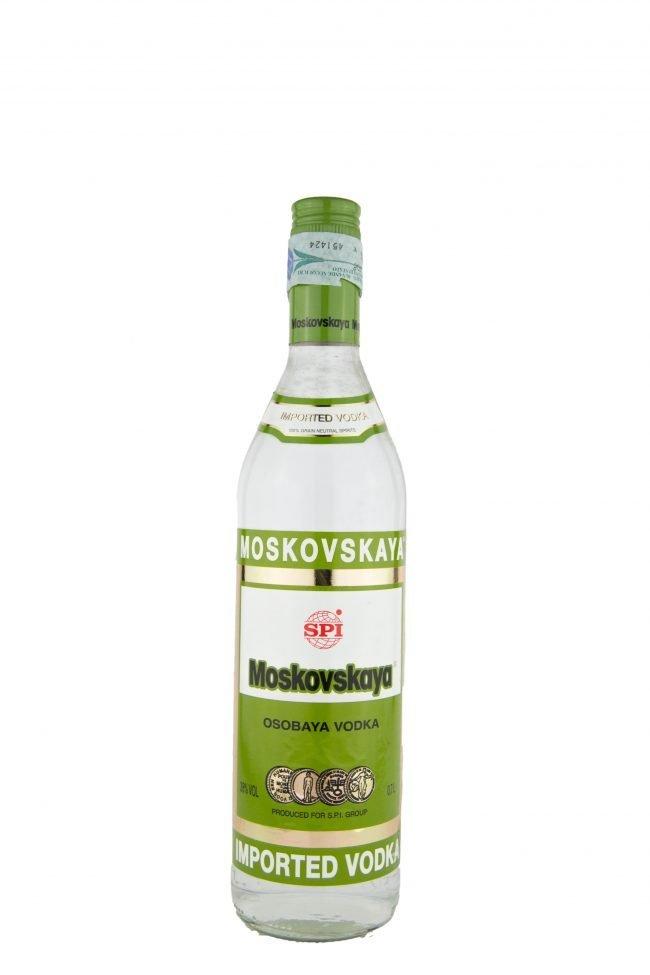 Moskovskaya - Russian Vodka